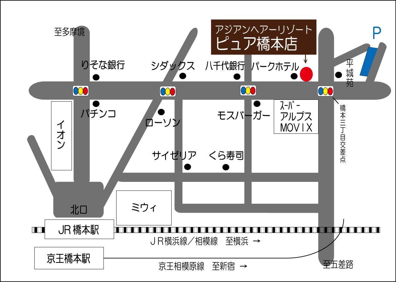 橋本店地図2019